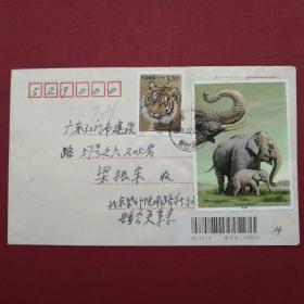 2000-3《国家重点保护野生动物(I)(一)》-9东北虎邮票  北京首日自然实寄江门封