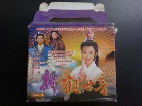 VCD 观世音 赵雅芝、任达华(17碟国语)