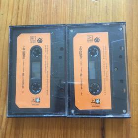 孟庭苇1990-1994 钻石金选集 上下 磁带卡带两个