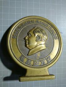 四个伟大铜像章