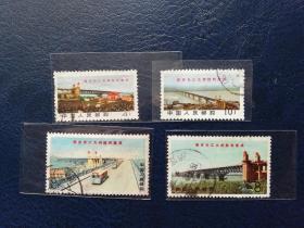 文革信销票:文14南京长江大桥全套,gyx211042