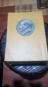 毛泽东选集 1951  4册