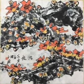 陈永锵作品一幅尺寸68×68