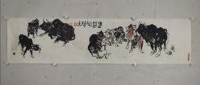 丁荦(1935.9-2008.11),江苏徐州人,中国现代著名国画家,以画牛闻名于世。丁荦原名德煜,字荧,曾用名李子硕、蕴激、蕴豪。曾任中国神农画会会长、乡村田园画会副会长、中国美术家协会会员、中华诗词协会会员,以大写意牛著名。并兼作山水、花鸟、人物。作品笔墨酣畅、气韵生动。有《丁荦书画集》等多种画集出版问世。