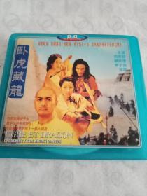 电影  卧虎藏龙    2 VCD     多单合并邮费