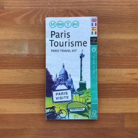 巴黎旅行指南Paris Tourisme英语/法语/西班牙语/意大利语Paris Travel Kit信息量大·旅行必备Paris Visite(含地图)