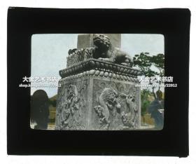 清代民国玻璃幻灯片-----清末雕刻有双狮戏绣球精美图案的石柱,建筑石雕石刻老玻璃幻灯