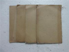 民国石印线装本《新刊绣像评演济公传》存:卷2-4,8共四册合售