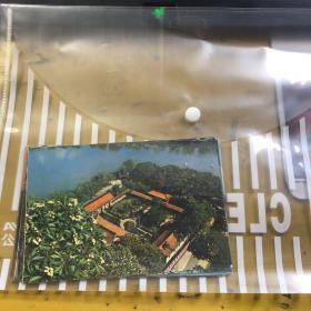 广东明信片  共9张