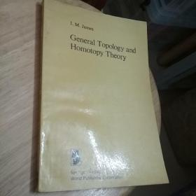 general topology and homotopy theory(京)
