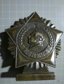 抗美援朝铜像章