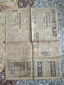 東京日日新聞(廣九沿線猛烈掃蕩、深圳停車場陷落、東昌城攻略戰等內容)