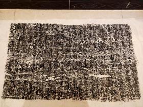 新发现官方所刻唐代摩崖石刻题记拓片,四尺整纸,字体绝佳,为山间野外不可多得的唐代记事摩崖石刻,字体清晰,笔锋有力,唯不足之处是石刻近年遭不法分子破坏,个别字体和年号二字被蓄意凿掉,为之惋惜。