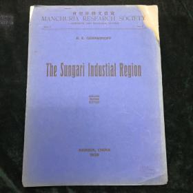 The Sungari Industial Region(俄英双语)
