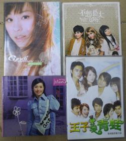 王心凌 SHE 杨千华 王子变青蛙  首版 旧版 港版 原版 绝版 CD