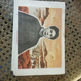 11张毛主席宣传画 32开