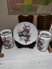 瓷瓶瓷盘三件套
