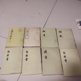 新唐书 4567魏明组团