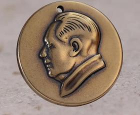 黄铜铜器毛像挂件直径3厘米