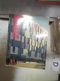 城市建筑   2009  3