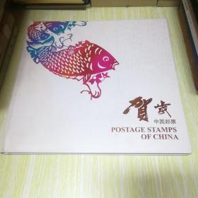 2008年贺岁中国邮票