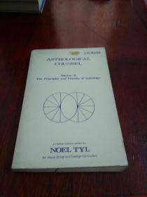 ASTROLOGICAL COUNSEL, VOLUME X , THE PRINCIPLES AND PRACTICE OF ASTROLOGY   占星术忠告,第X卷,占星术的原则和实践