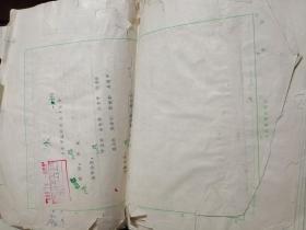 1992小学教育之友音乐卷  原出版手稿  1-183页手稿  304-447页手稿
