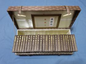 《水浒传》26册精装连环画(包邮)