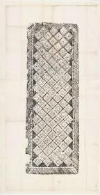 汉砖三种,原刻。汉。 民国拓本。共3片。 拓片尺寸75*145厘米左右。 宣纸原色原大仿真。 微喷复制