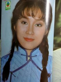 泰国电视杂志彩页一张A4杨盼盼古装