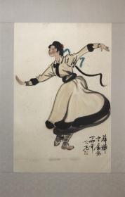 杨之光  精品早期人物   尺寸45*68厘米  镜片