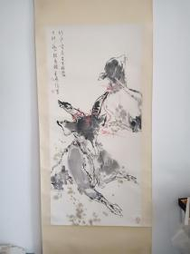 毛國倫國畫