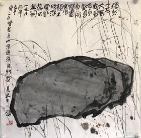 魯慕迅         純手繪          國畫        (賣家包郵)工藝品