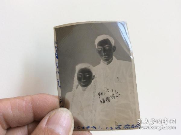老照片底片,夫妻結婚照