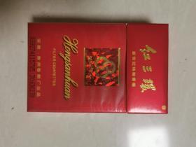 紅三環,新世紀,煙標盒標