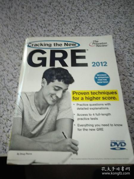Cracking the New GRE with DVD, 2012 Edition