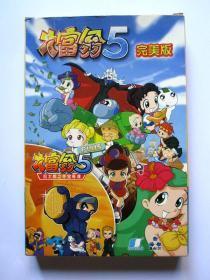 【游戏光盘】大富翁5+大富翁5忍太郎之夺宝奇谋(完美版 3CD )附:大富翁5说明书、回函卡、特别说明、购物小票。