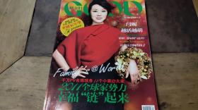 GOOD好主妇2011.12