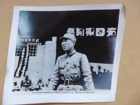 老照片 林彪在抗大讲课
