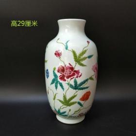 清雍正粉彩赏瓶