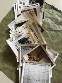 老照片:气象工作站照片(云图,国庆阅兵人工消云工作照等)90张