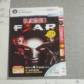 极度恐慌3(中文版DVD一张)