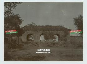 清代北京昌平十三陵大红门建筑老照片