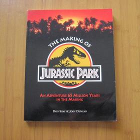 The Making of Jurassic Park  侏罗纪公园  英文版