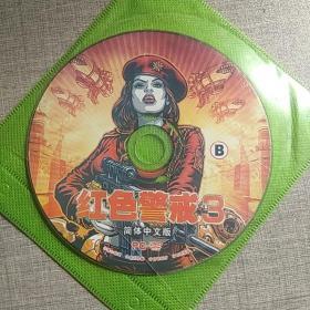 红色警戒3 简体中文版 (光盘两张)