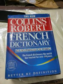 THE NEW COLLINS ROBERT FRENCH DICTIONARY