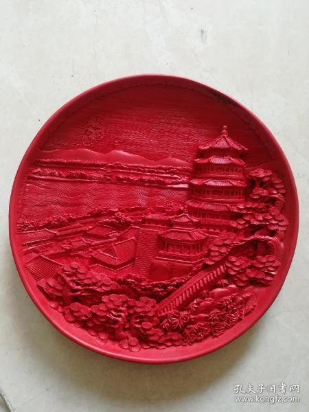 賞盤大漆雕刻