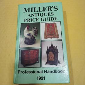 Millers Antiques Price Guide 1991