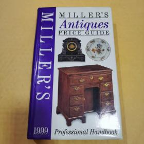 Millers Antiques Price Guide 1999