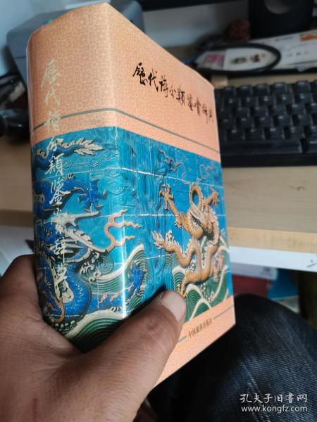 历代诗分类鉴赏辞典